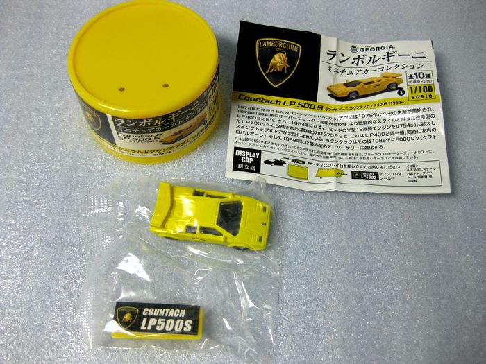 Lamborghini Countach LP500S 1982 Yellow Model Car 1:100 Scale NIB Coca ...