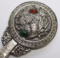 Asian Carved Nephrite Silverplate Hand Mirror with