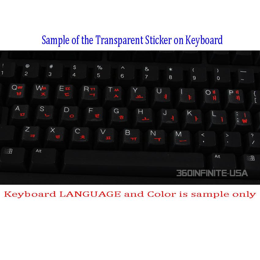 bd306e82b9e7 GERMAN Transparent Keyboard Sticker laptop desktop RED BLACK WHITE ...