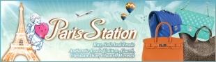 Visit Paris Station Hawaii