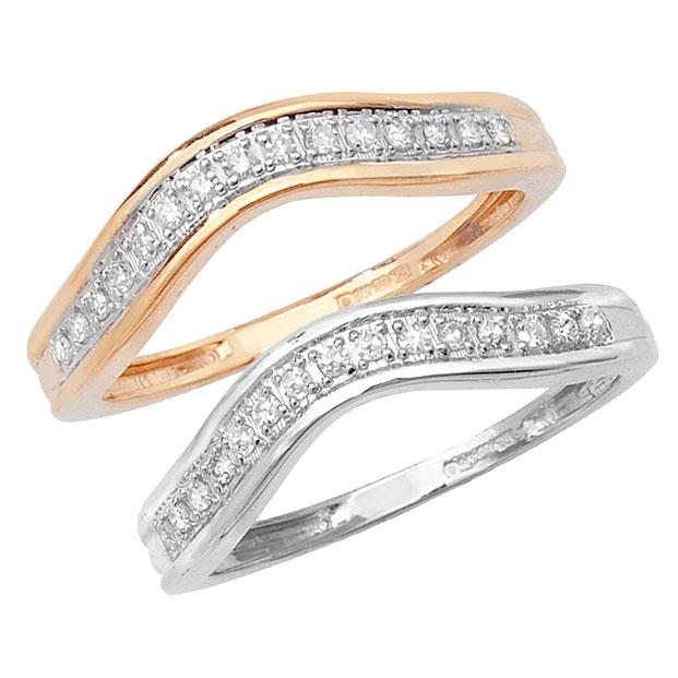 wishbone shaped 9ct white or 9ct yellow gold diamond wedding ring band - Wedding Rings On Ebay