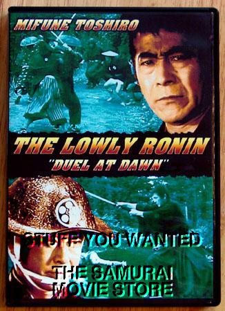 Samurai and Japanese Movies DVD Store : LOWLY RONIN #3 - DUEL AT