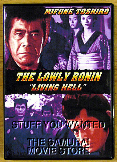 Samurai and Japanese Movies DVD Store : LOWLY RONIN #4 - LIVING HELL