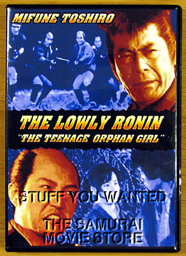 Samurai and Japanese Movies DVD Store : LOWLY RONIN #5