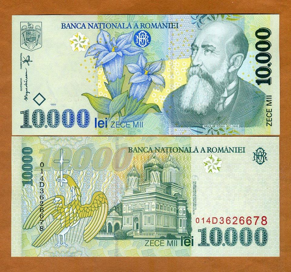 ROMANIA 10000 LEI 1999 BANKNOTE P#108 UNC