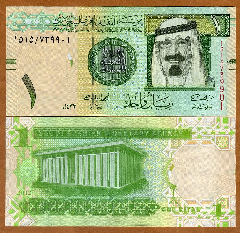 Saudi Arabia 1 Riyal 31c UNC /> Replaced by a coin 2012 P-31 Kingdom