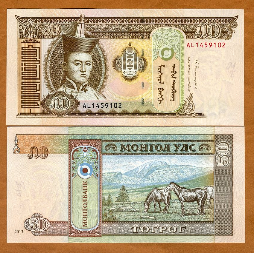 Mongolia 50 Tugrik 2013-2016 Bundle 100 PCS P-64 UNC Lot Pack