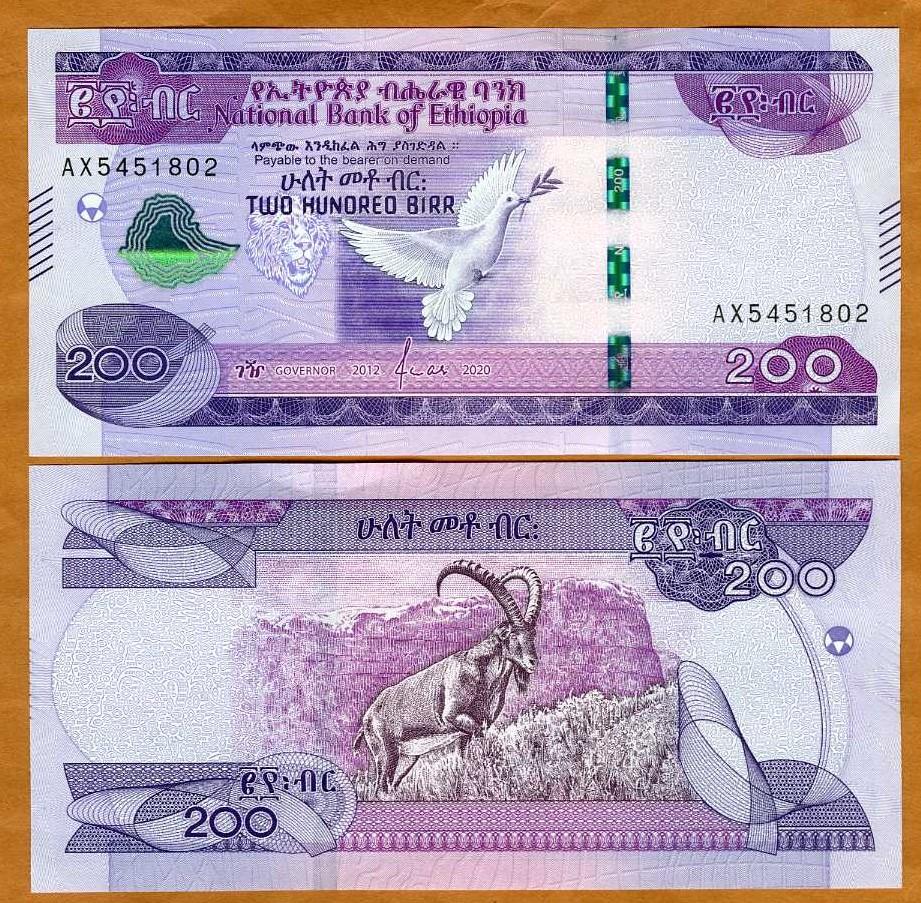 P-New Ethiopia 2020 UNC /> New Issue 200 Birr Peace Dove New Denomination