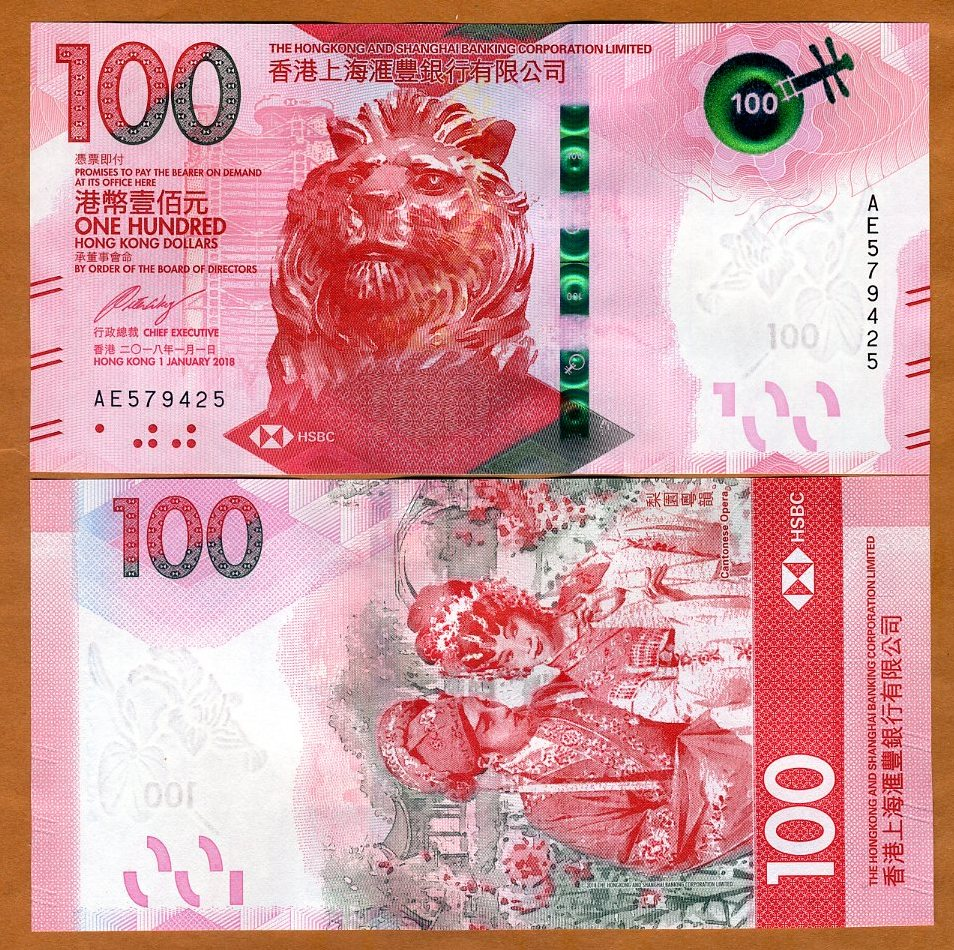 UNC /> New Redesigned Series 2019 2018 HSBC Hong Kong P-New $100