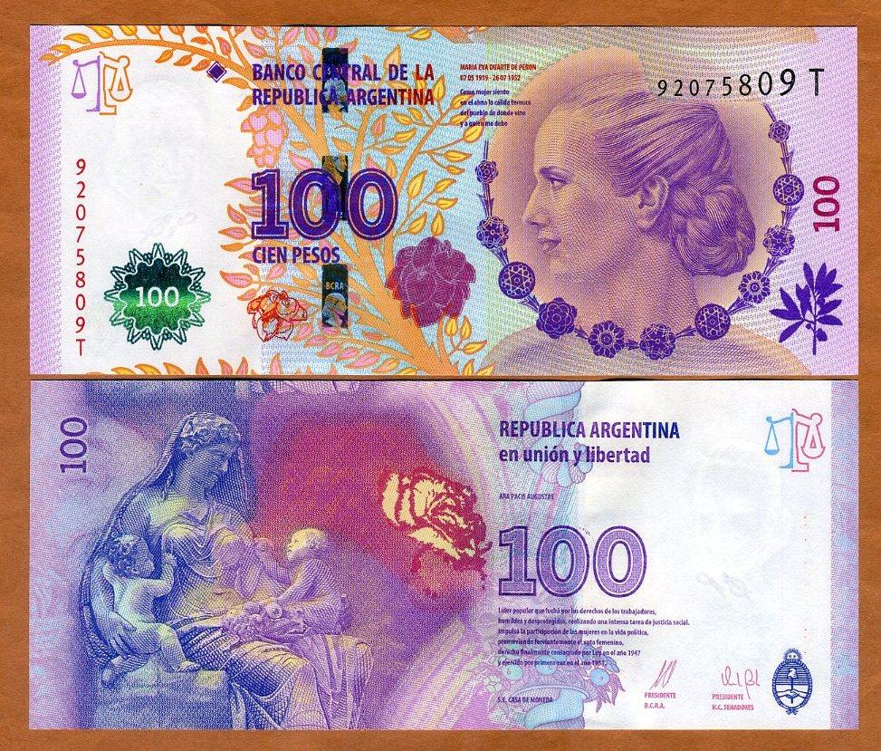 EVA PERON Argentina 100 Pesos Nd 2012 UNC P-358b Comm Suffix Y 2015