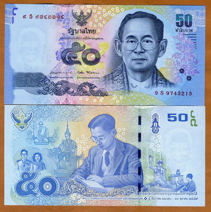 THAILAND 50 BAHT ND 2018 P NEW UNC