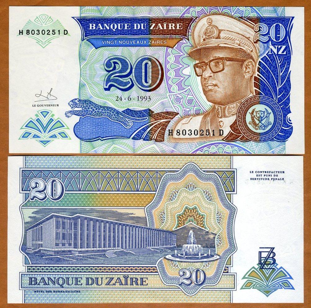 UNC LEOPARD P-45b Zaire 1 Million 1000000 1,000,000 Zaires 1993
