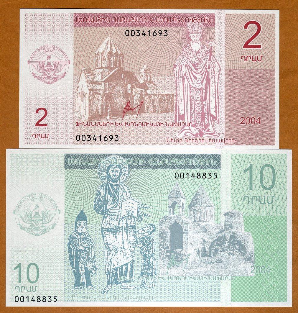 2004 UNC /> Christ and Baptist 00000 Nagorno Karabakh 2 Drahms SPECIMEN