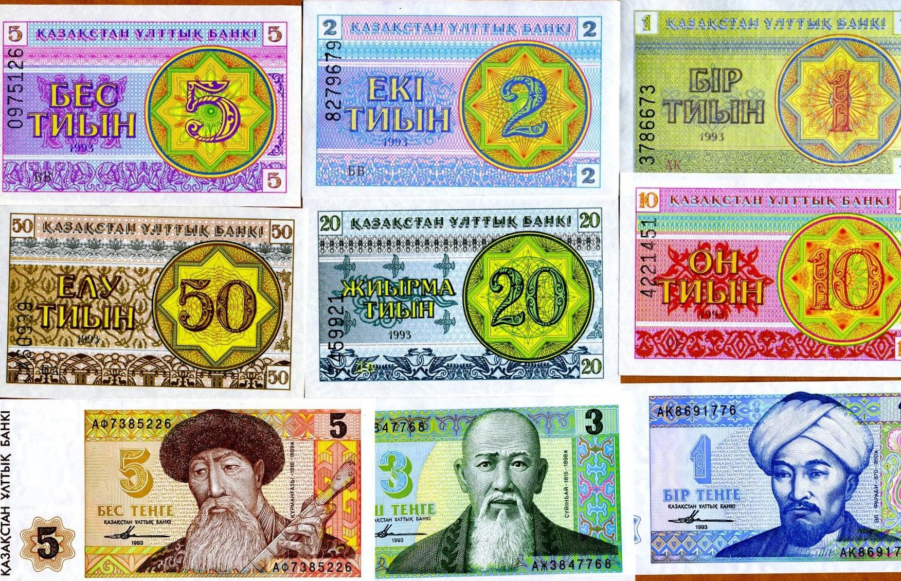 KAZAKHSTAN  1+2  TYIN 1993 Set  P 1+2  Uncirculated Banknotes