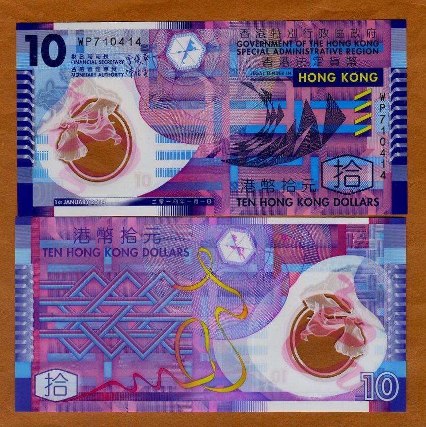 HONG KONG 10 DOLLARS POLYMER 2012 P 401 UNC