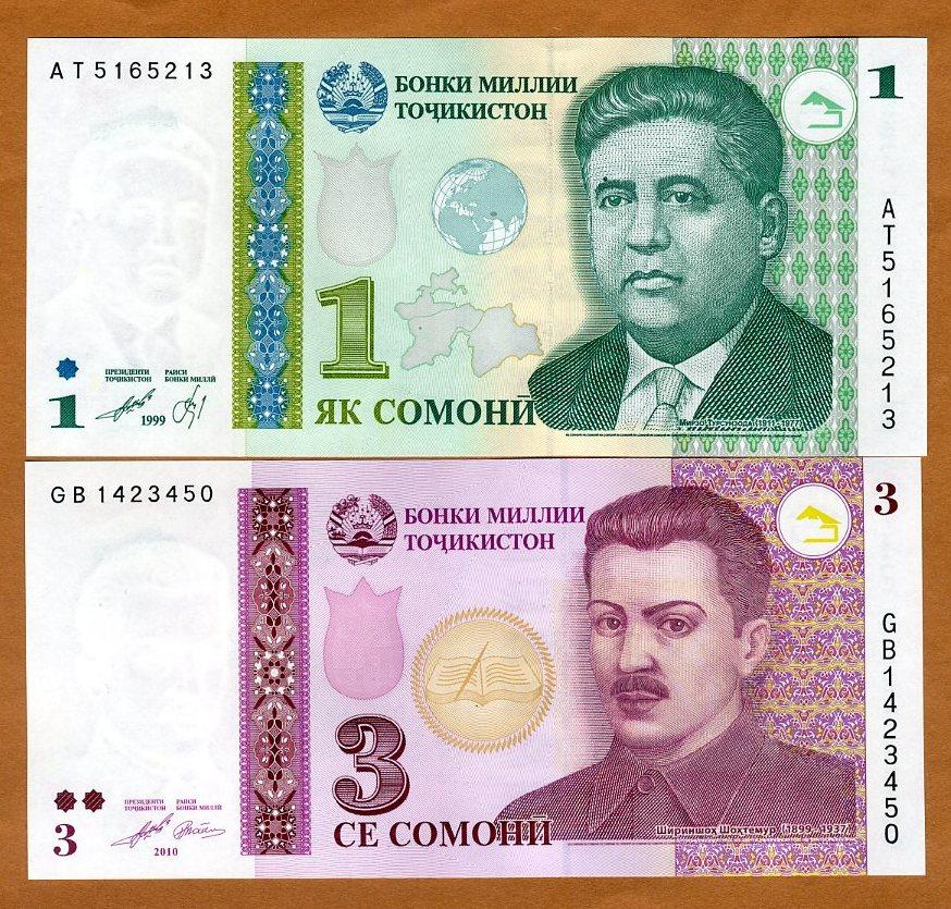 5  Somoni Ex-USSR Banknote set of 3 UNC Tajikistan 1999//2010-1 3