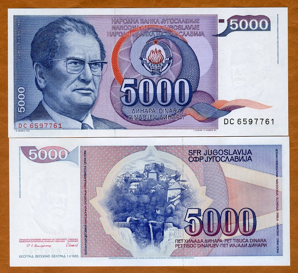 YUGOSLAVIA 5000 5,000 DINARA 1985 P 93 UNC LOT 10 PCS