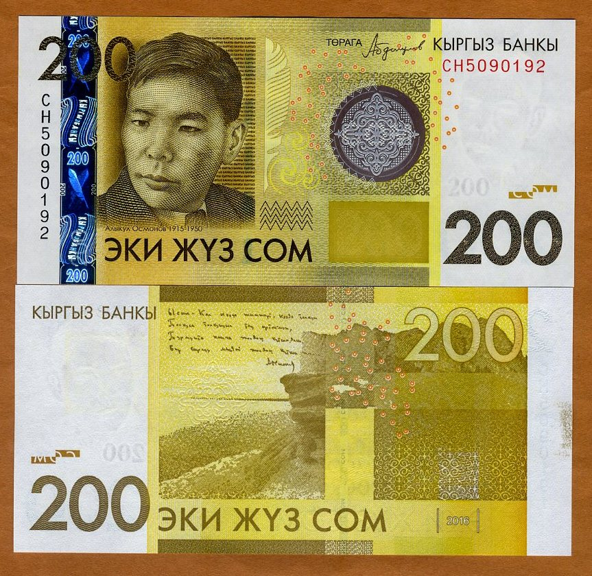 Banknote 100 SOM 2016//2017  UNC NEW modification new signature KYRGYZSTAN