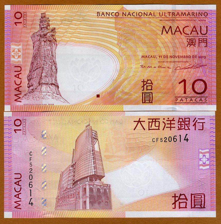 Macao//Macau 10 Patacas 8.8.2005 - p80a UNC BNU