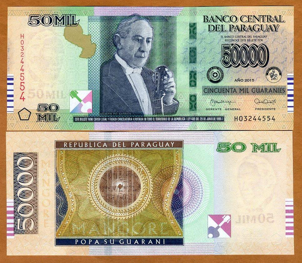 P-232 NEW UNC 2015 banknote Paraguay 50000 50,000 Guaranies