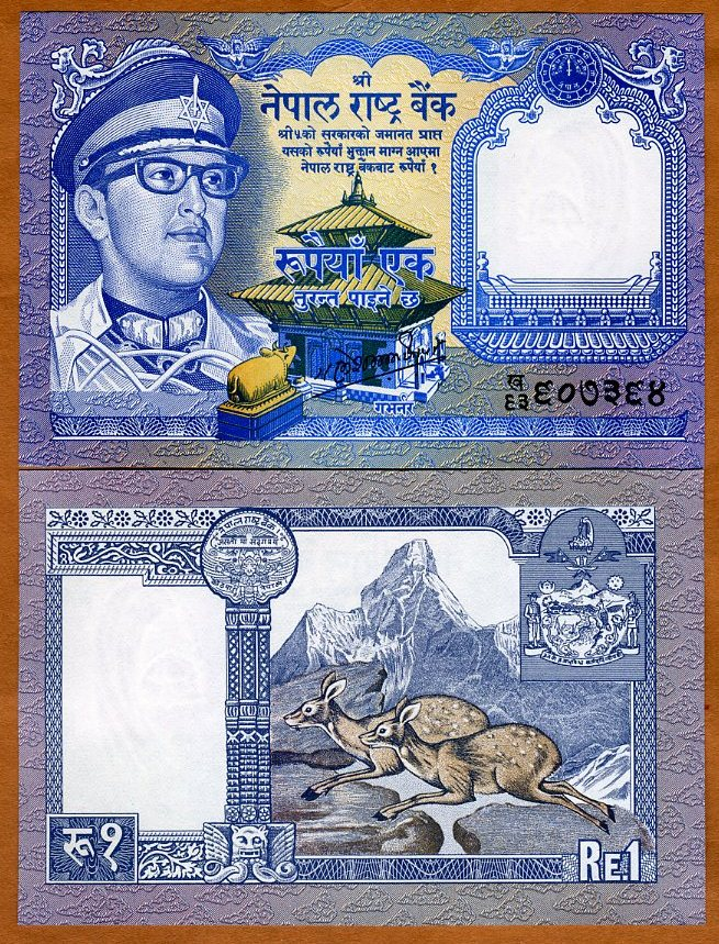 5 Rupee ND 10 UNC /> King Birendra in military outfit Nepal P-23,Sig 1974