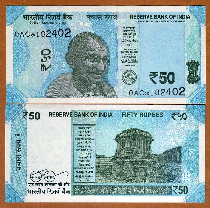 P-108 FROM BUNDLE MONEY WORLD INDIA IN ASIA,1 PCE OF 1 RUPEE 2017