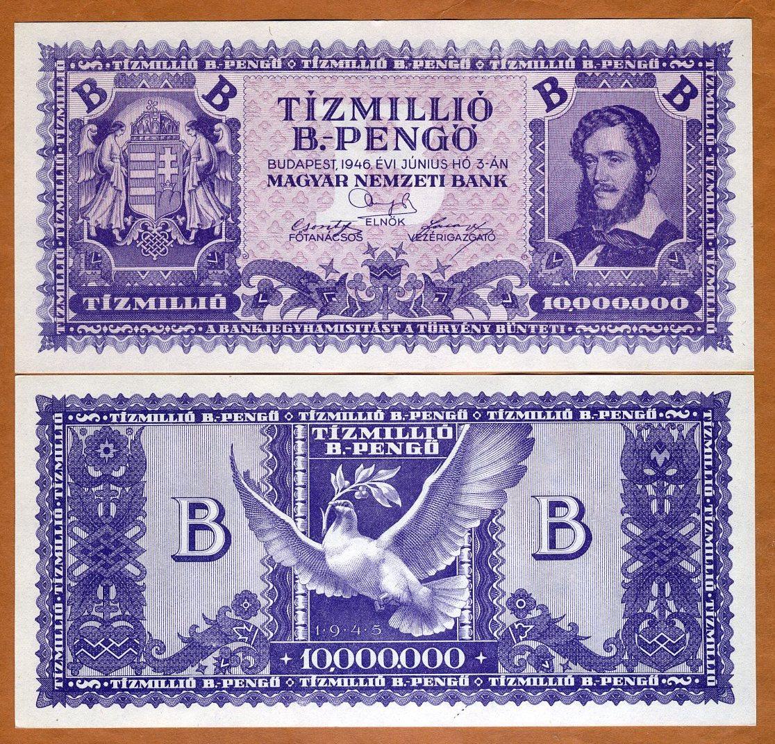 10,000,000,000,000,000,000 pengo 1946 Hungary P-135 aUNC-UNC