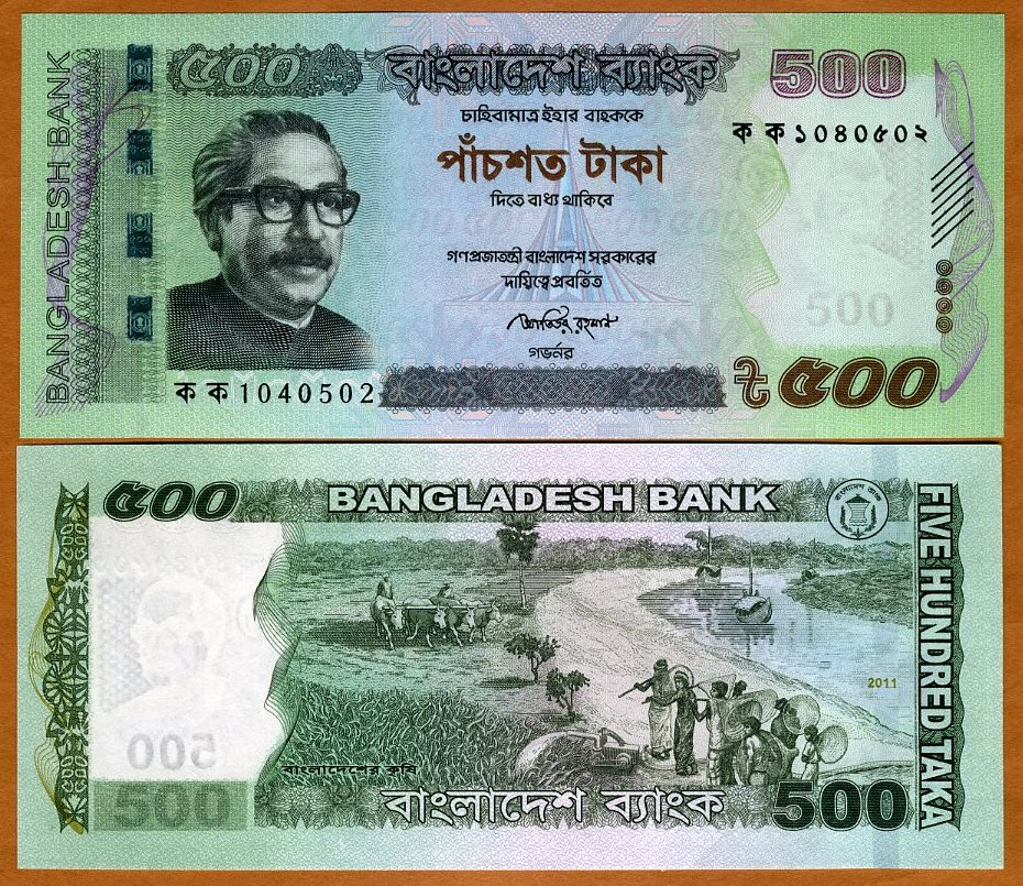 Bangladesh 5 x 50 taka 2012 P-New LOT 2011 UNC /> Error /> Withdrawn