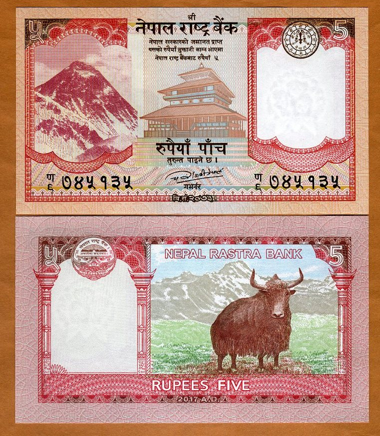 Rastra Bank P-New 2012 Yak 5 Rupees 2013 Nepal UNC Everest