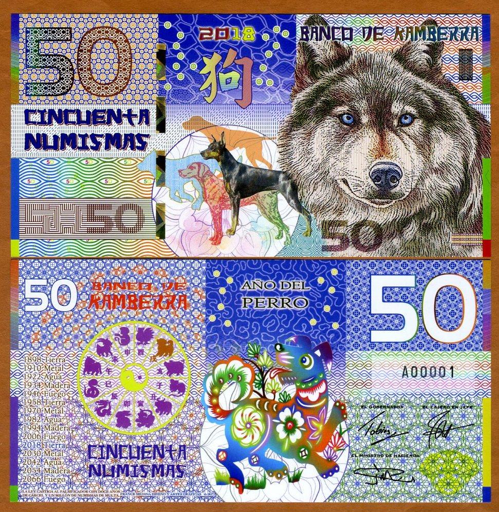 Kamberra 2018 China Lunar Year POLYMER 50 Numismas UNC /> Dog