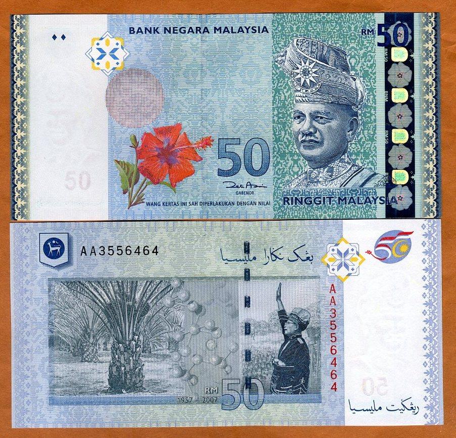 Malaysia 50 Ringgit 1998 P-45 Come Commonwealth Games In Original Folder UNC