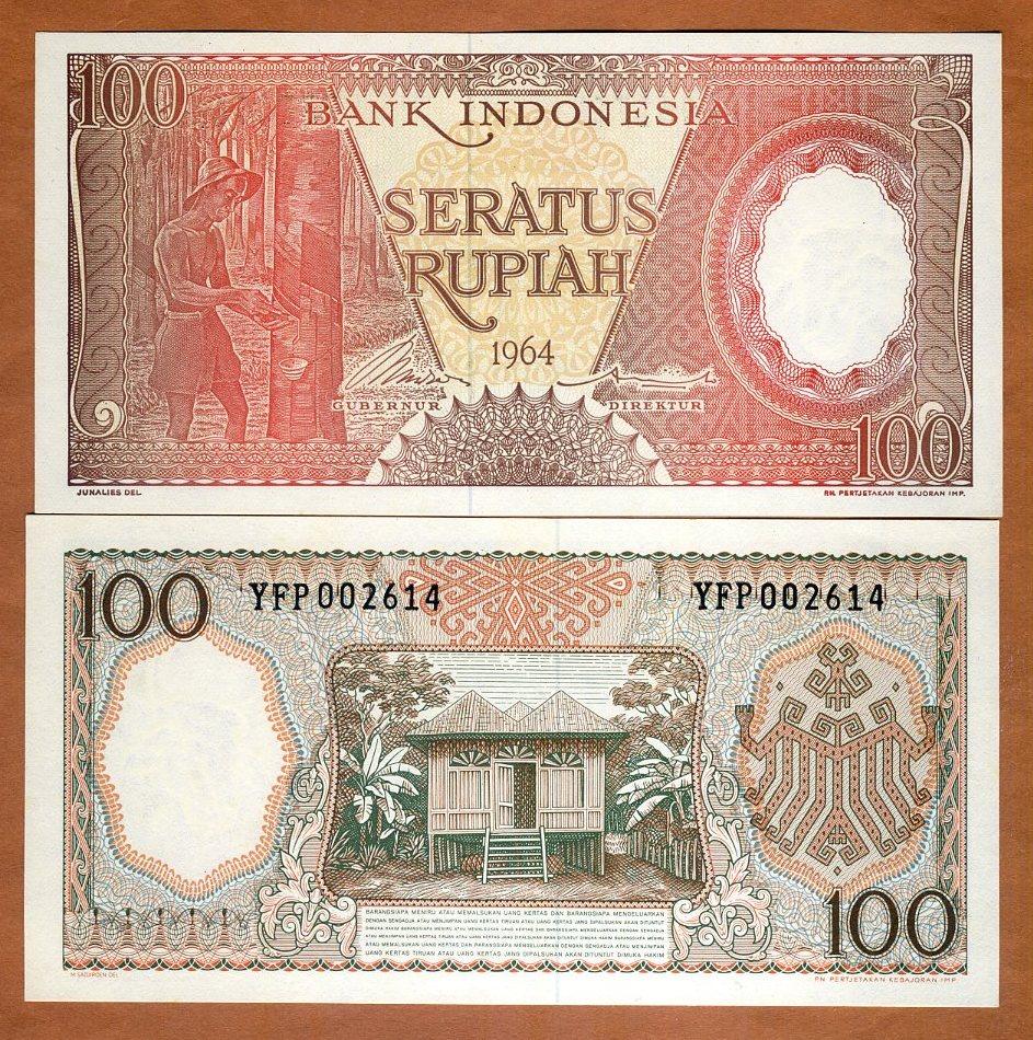 100 Rupiah 1964 P-97 Indonesia UNC