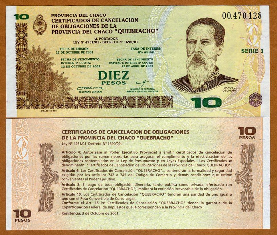 ARGENTINA EMERGENCY  NOTE 10 PESOS 2001 UNC