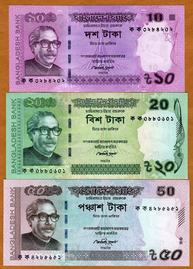 P-New Bangladesh 10 Taka UNC 2012-2014