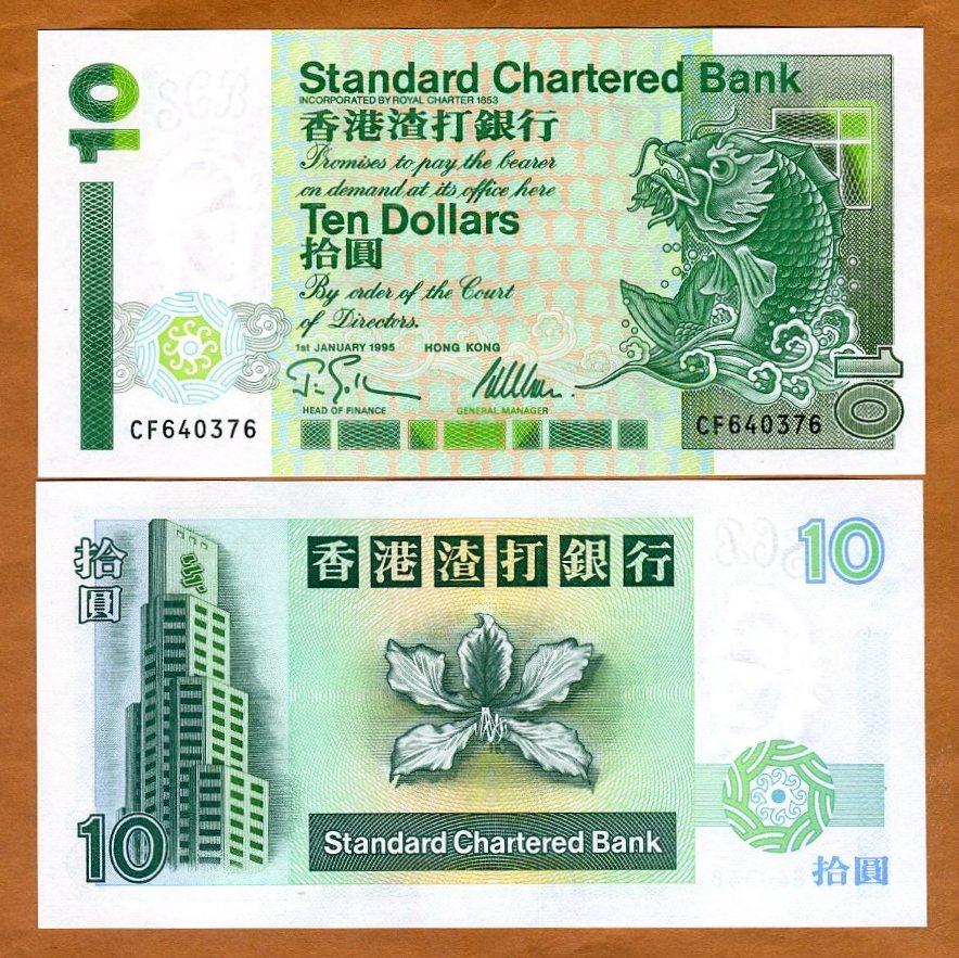 HONG KONG 10 DOLLARS 1995 P 284 UNC