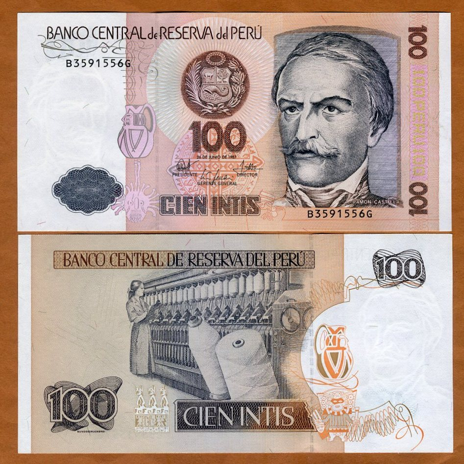 P-133 Lot 5 PCS A-UNC Peru 100 Intis 1987