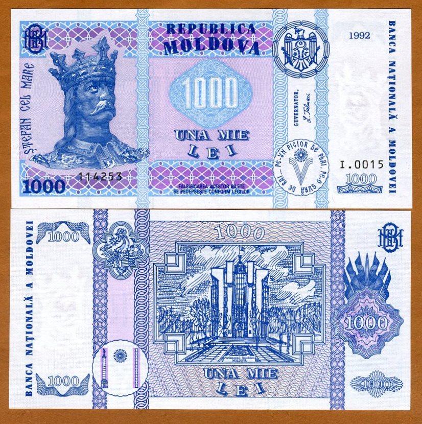 2003 1992 ex-USSR 1000 Lei UNC /> Highest Denom Moldova P-18