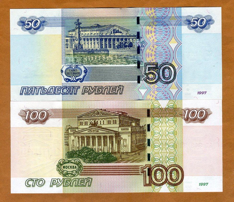 1997 P-270c UNC Russia 100 rubles 2004 Ex-USSR