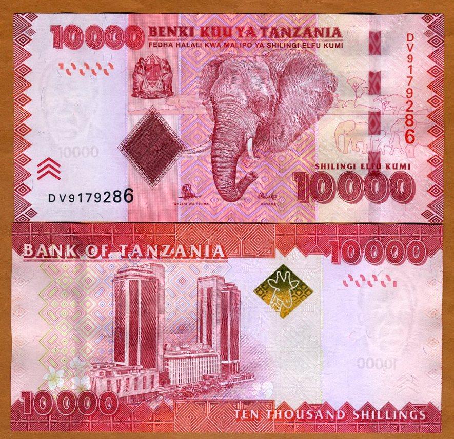P-44b 2015 UNC Tanzania 10000 Shillings ND