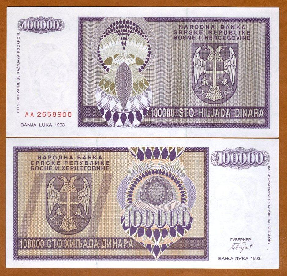 BOSNIA 50,000 50000 DIANARA 1993 P 150 UNC LOT 20 PCS
