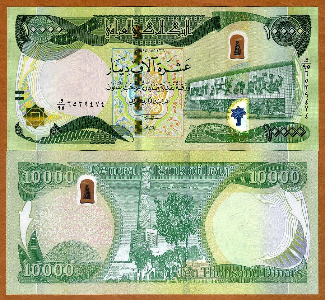 Details About Iraq 10000 10 000 Dinars 2017 P 101 New Design Hybrid Polymer Unc