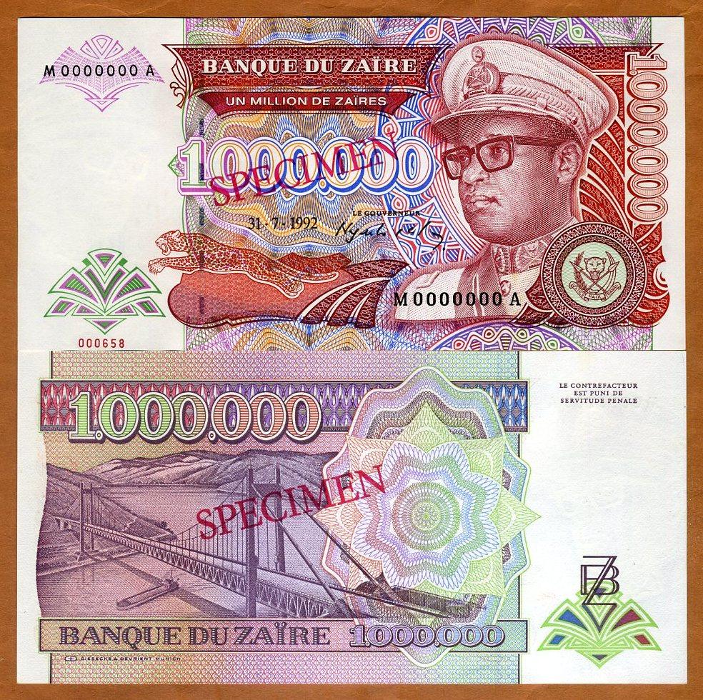 1,000,000 Zaires 1993 Zaire P-45s SPECIMEN 45 1000000 UNC
