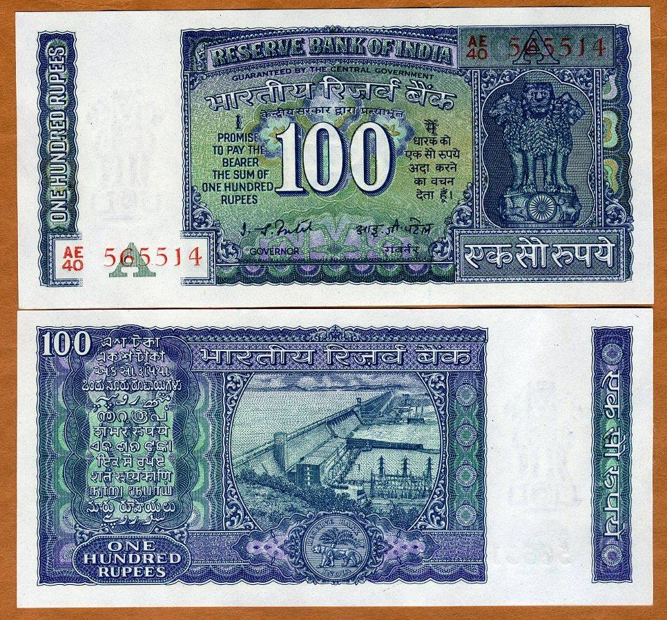 INDIA P 64d ND P64d 100-RUPEE 1977-82 UNC