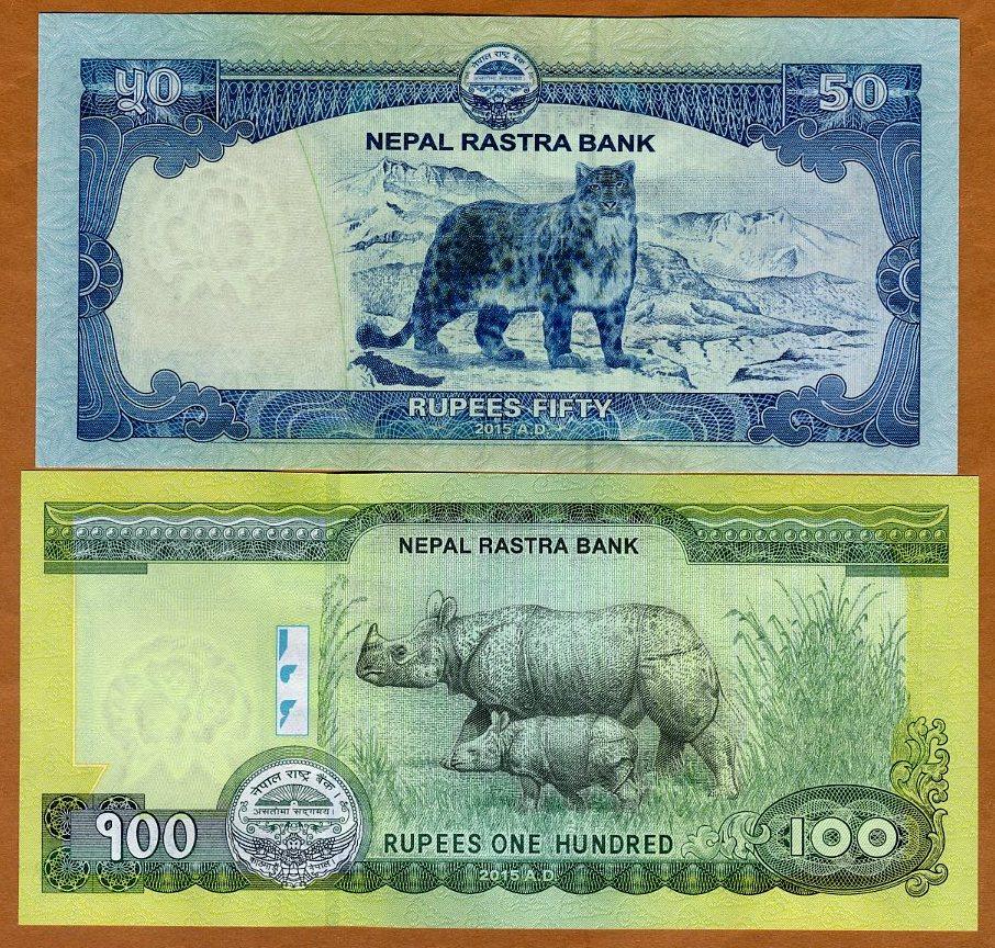 NEPAL 50 Rupees P-79 UNC 2015