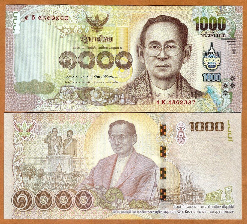 ND Thailand UNC /> Commemorative P-New 2017 1000 Baht