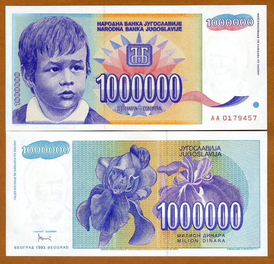 YUGOSLAVIA 1 Billion Dinara AA Prefix 1993 P-126 UNC Uncirculated