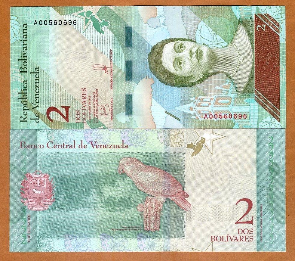 SET Venezuela P-New UNC /> Revalued 2;5 Bolivares 15-1-2018