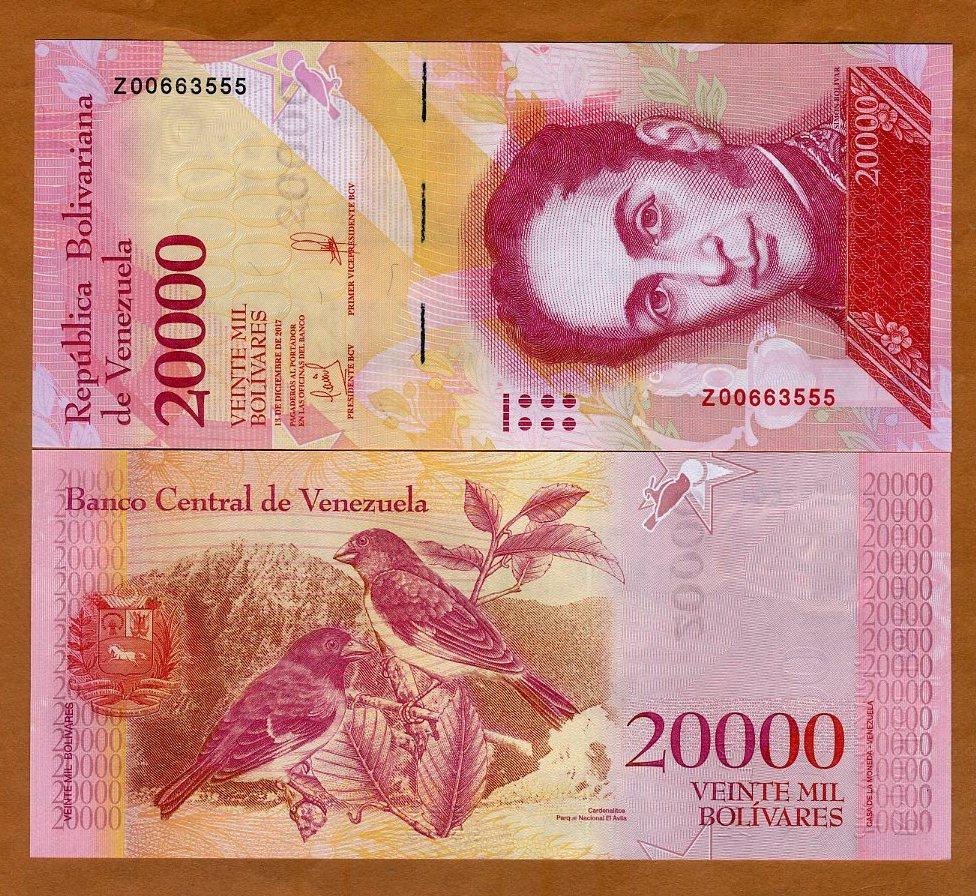 5 x Venezuela 20,000 aUNC Banknote // Currency 2017 Bolivares P-NEW 20000