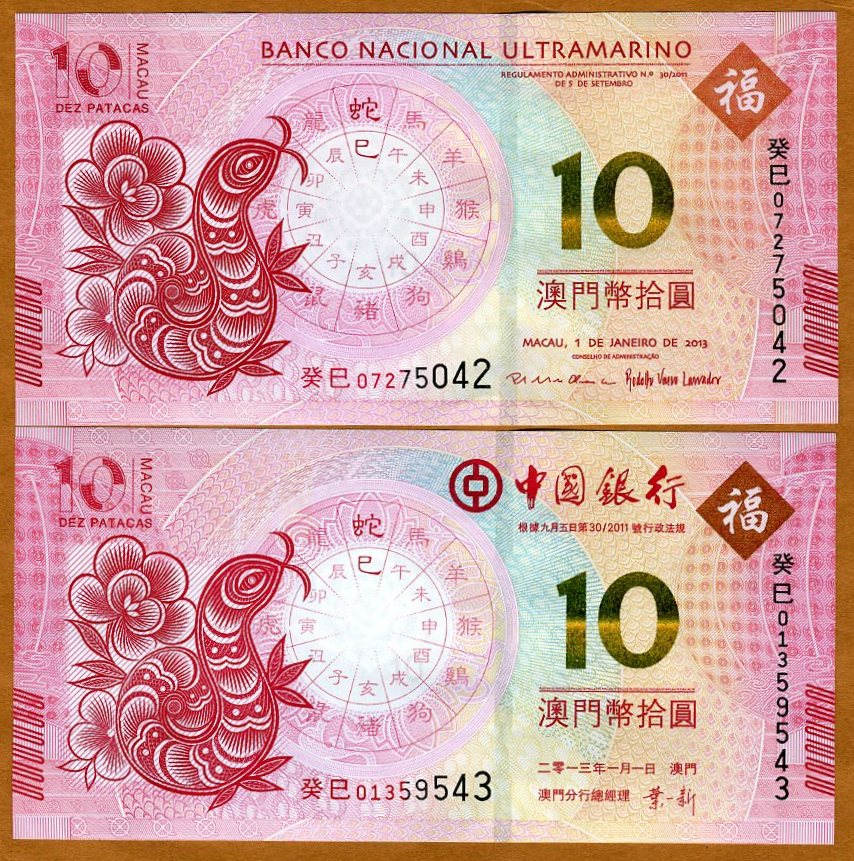 China Macau 2013 New Year Snake BNU /& Bank of China UNC Same Last 2 No Banknote