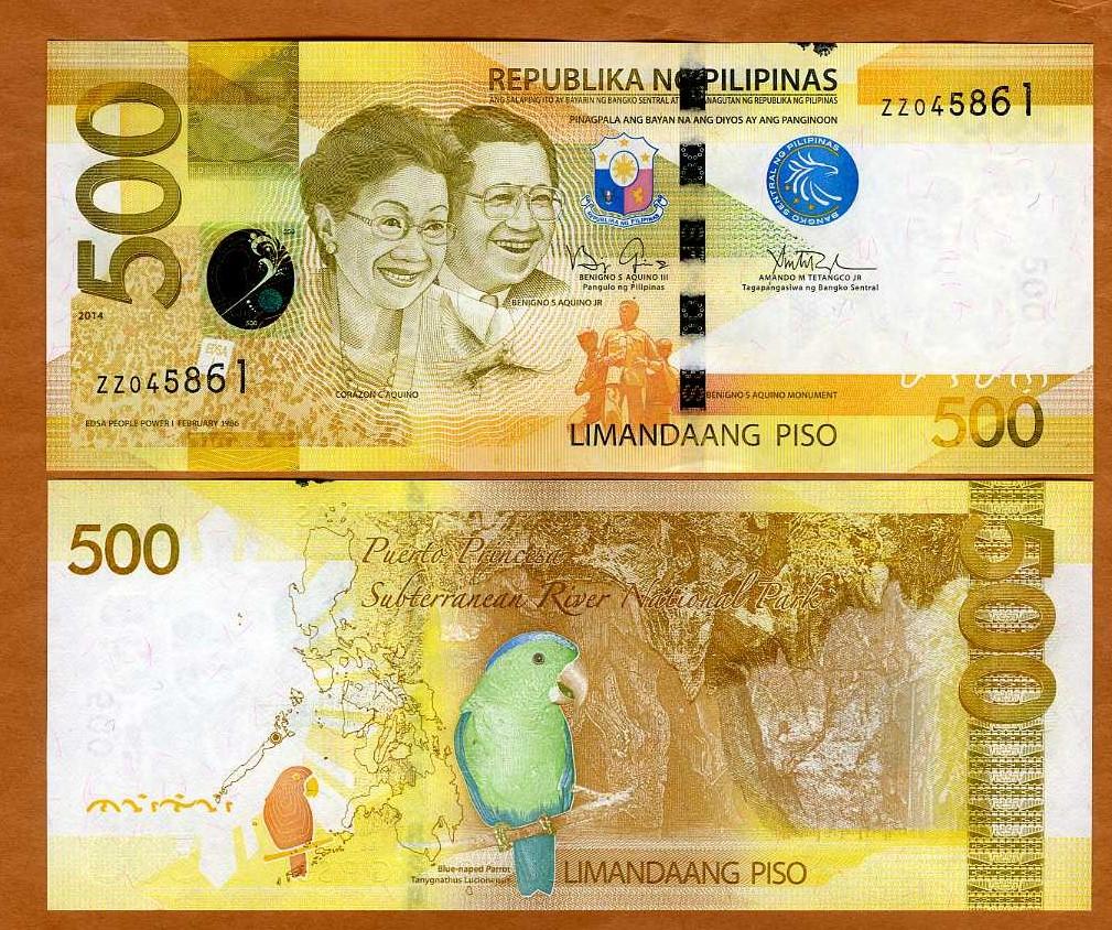 2014 UNC P-210a Philippines 500 Piso